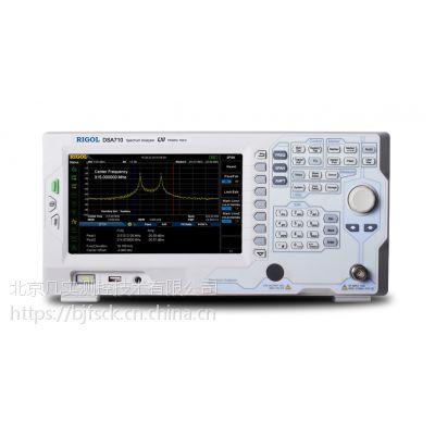 普源DSA705实时频谱分析仪RIGOL 频率100kHz~1GHz_普源精电代理商