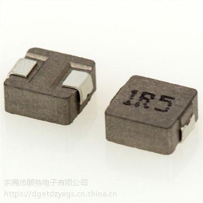 一体成型电感大功率广东颐特电感销售