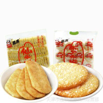 休闲零食 新款黑皮500克米饼雪米仙贝 微商休闲零食厂家批发