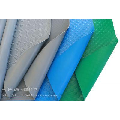 TPE卷材,环保无味橡胶板,河北生产厂家