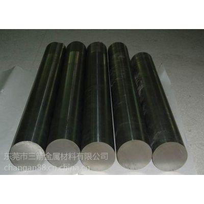 常年销售BZn25-18国标优质锌白铜,规格齐全