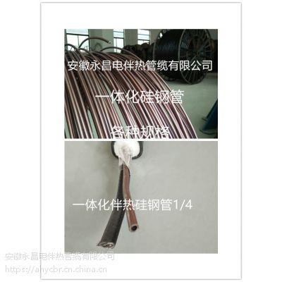 安徽永昌 云南一体化硅钢伴热管 内蒙古采样复合管线 1/4采样管缆