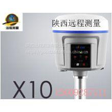 华测GPS 高端华测X10 室外RTK 13609287511