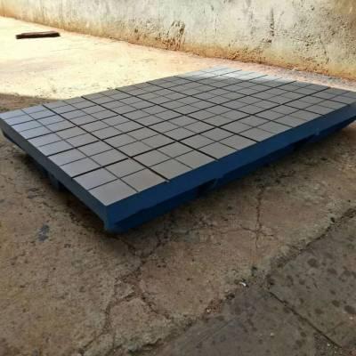 质量优良的1级铸铁检验平板2000*3000价格——【推荐】鼎旭量具