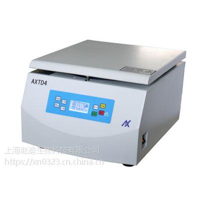 医用AXTD4台式低速自动平衡离心机