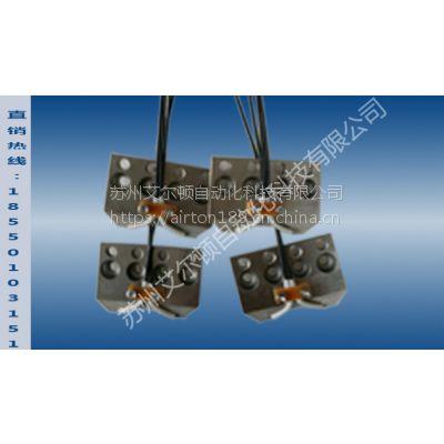 airton HT1.5 热压头 脉冲热压机 钛合金压头 钼合金压头