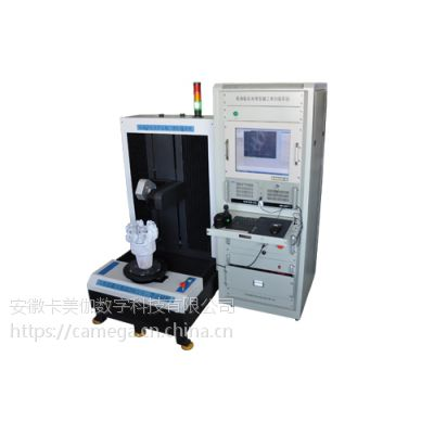 3DCamega-MCS系列自动光学三维扫描检测系统