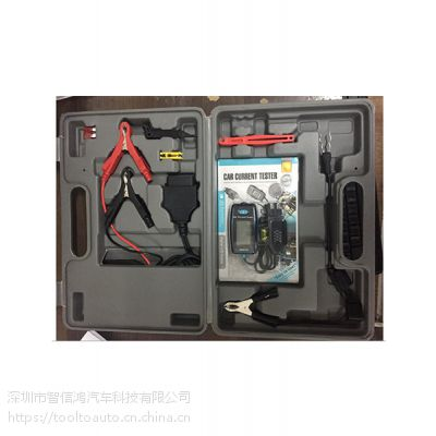 EMV320 漏电侦探