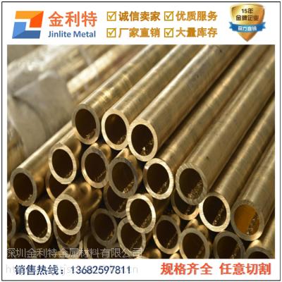 供应国标H59内壁光滑黄铜管