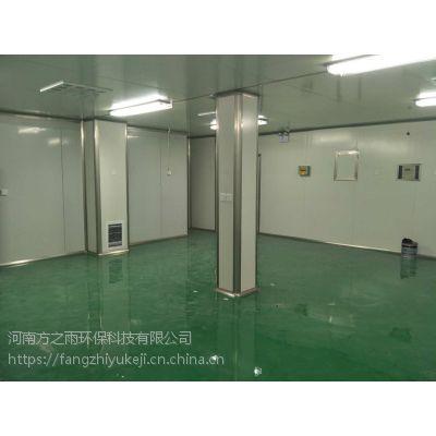承接河南洁净室装修,郑州洁净室施工,新乡食品厂洁净室