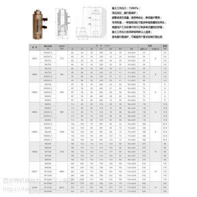山西螺栓拉伸器|图尔特|液压螺栓拉伸器品牌