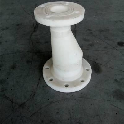 茂发聚丙烯PP偏心异径管手制配件