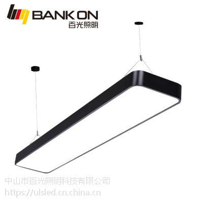 百光照明LED办公吊线灯36W