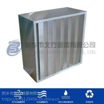 H14耐高温高效过滤器 芯片厂空气过滤专用