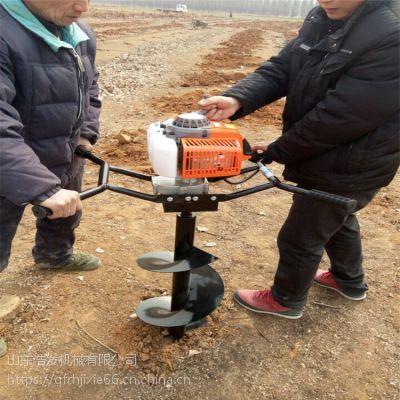 工厂直销施工地钻机 单人手提式挖坑机