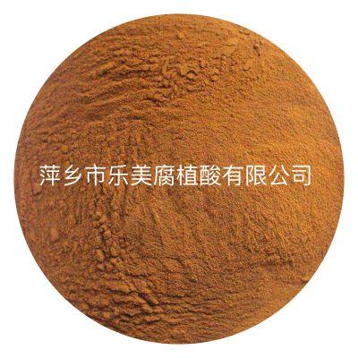 黄腐酸 水产专用 全水溶 促进水草生长 肥水 抑茵