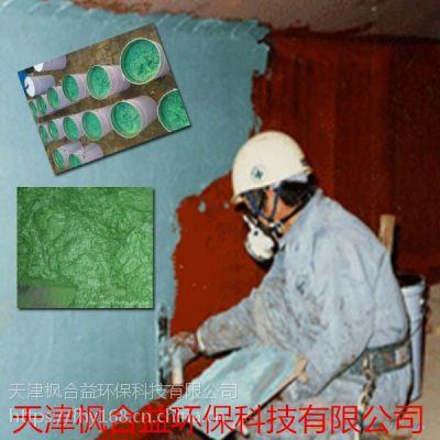 厂家生产销售中温乙烯基玻璃鳞片