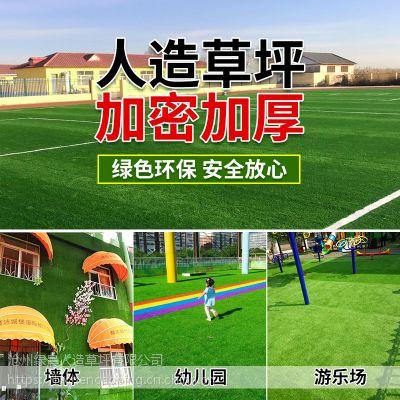 幼儿园彩虹跑道人造草坪、彩色草坪地毯、仿真草坪运动场地假草坪