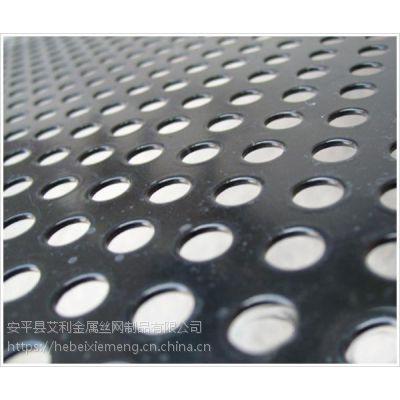 高品质023艾利筛板筛网,不锈钢筛板,不锈钢筛网筛板