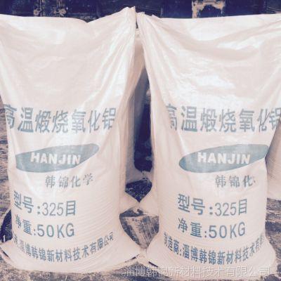 供应耐磨纸及强化木地板用氧化铝耐磨砂240#