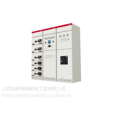 阳泉MNS型低压抽出式配电柜 13803459092 0351-7588808