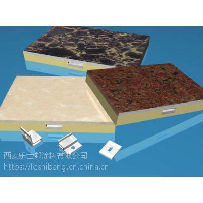 榆林外墙保温一体板的执行标准,乐士邦岩棉外墙保温