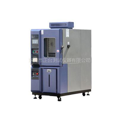 供应恒温恒湿箱,恒温恒湿试验箱,恒温恒湿循环箱,可编程恒温恒湿试验机,恒温恒湿炉
