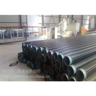 合金钢3PE防腐钢管