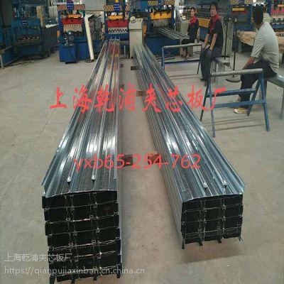 南京高淳YXB48-200-600镀锌楼承板 闭口楼承板 建筑压型钢板厂家直销