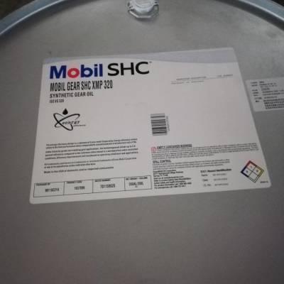天津Mobilgear SHC XMP 320重负荷工业齿轮油,高性能合成齿轮油SHCXMP 460