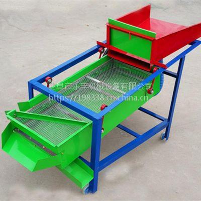 中小型粮食筛选机 筛花生种子清选机 直线震动选豆机