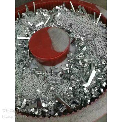 磁力抛光机=嘉兴H80不锈钢磁力抛光机=苏州冲压件去毛刺机