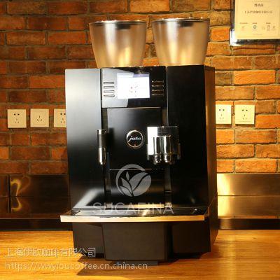 JURA优瑞 GIGA X8c Professional全自动咖啡机意式进口