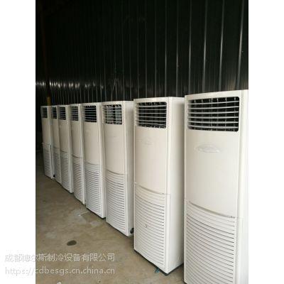 贵州家具展销会立式空调出租 贵州空调租赁