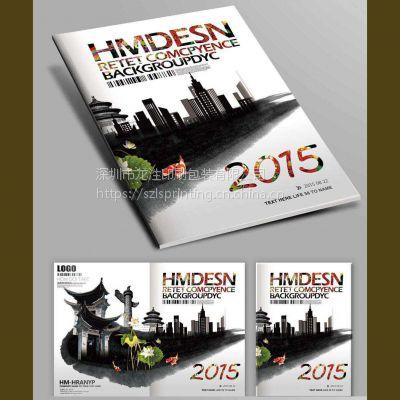 海报设计印刷 宣扬册 产物画册设计印刷一站式效劳大优惠