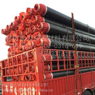 提供预制直埋保温管 天津聚氨酯直埋保温管