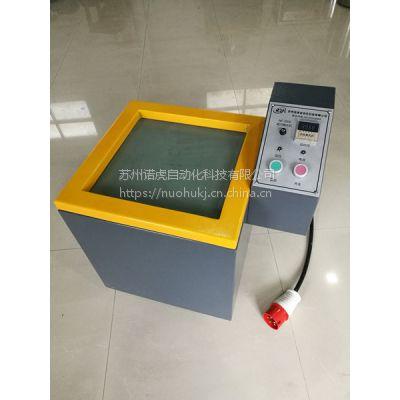 异形全自动抛光机小型磁力抛光机磁力研磨机(加工量3公斤)