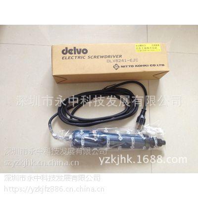 日本DELVO达威电动螺丝刀电批DLV8241-EJN/EJC