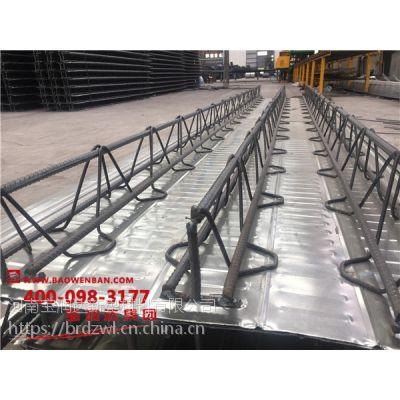 钢筋桁架楼承板 TD2-90钢结构楼承板 厂家直销安全可靠