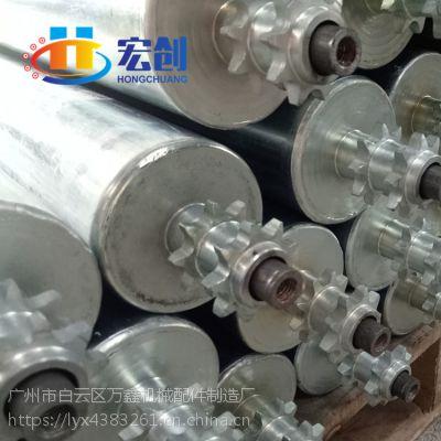 厂家直销 定制 双链轮滚筒 镀锌双链轮辊筒 天津输送线滚筒 宏创 不锈钢双排齿轮 链条动力