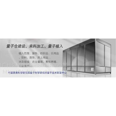 量子仓建设/量子能量仓/量子共振植入/量子共振能量仓/量子仓