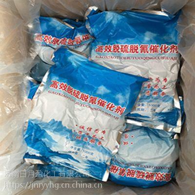 全国销售山东优质磺化酞菁钴 脱硫剂 除臭剂 催化剂 磺化酞菁钴钴含量6%