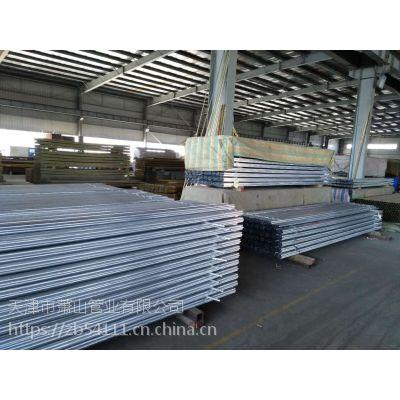 萧通JDG管萧山JDG电线钢导管Q235