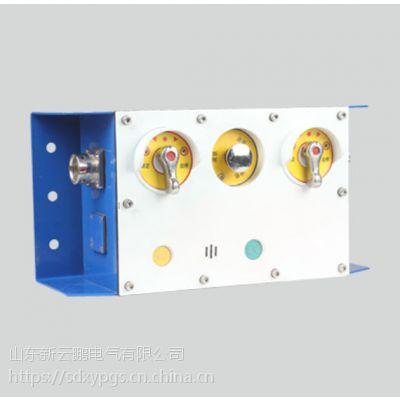KTC181-5矿用本安型启停闭锁扩音电话-本安型扩音电话厂家