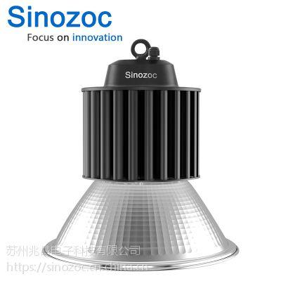 兆昌 LED热管工矿灯 50W 100W 150W 200W ***新导热技术
