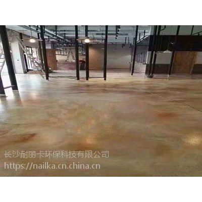 湖南艺术复古地坪包工包料 免费提供方案-耐丽卡18975807117
