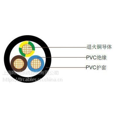 上海特润供应V90工业电缆 聚氯乙烯轻型软线, 250/250V