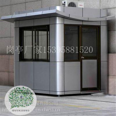 上海供应欧式售卖亭、pvc挂板售货亭、上海岗亭厂家制作!