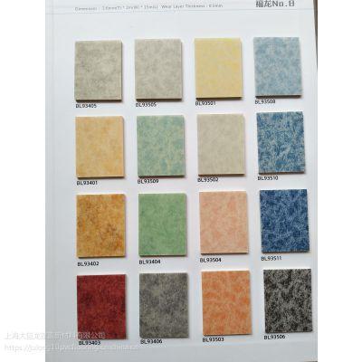 厂家直销供应 PVC 商用地板卷材2.6发泡底,养老院项目