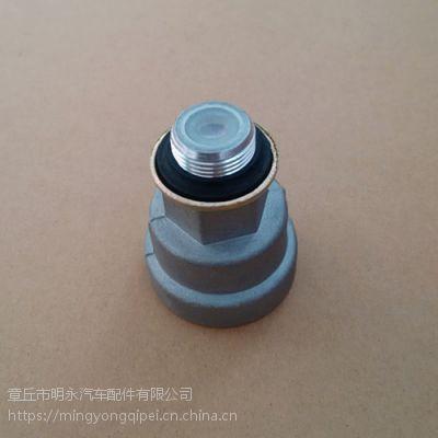 明永专业定做生产各类放水阀,重汽专用自动放水阀